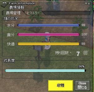 mabinogi_2009_11_30_019.jpg