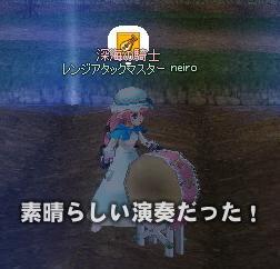 mabinogi_2009_12_02_008.jpg