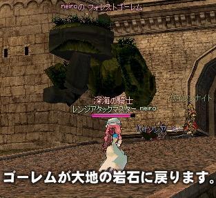 mabinogi_2009_12_16_023.jpg