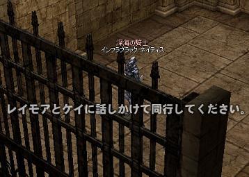mabinogi_2009_12_16_041.jpg