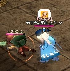 mabinogi_2009_12_16_047.jpg