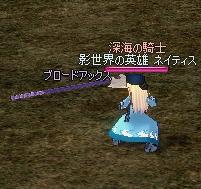 mabinogi_2009_12_17_027.jpg