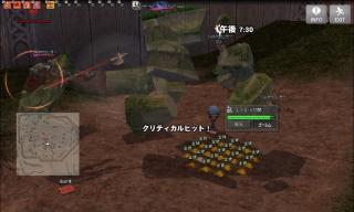 mabinogi_2009_12_31_001.jpg