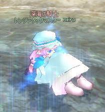 mabinogi_2010_01_04_008.jpg