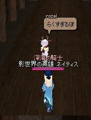 mabinogi_2010_01_05_032.jpg