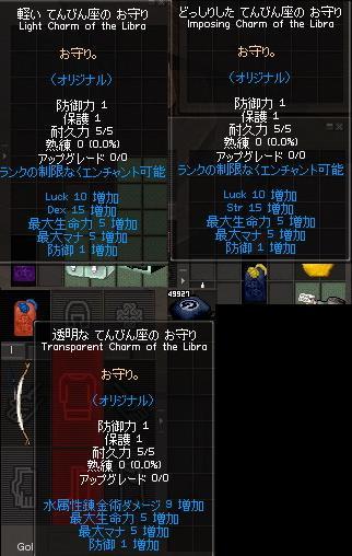 mabinogi_2010_01_05_033.jpg