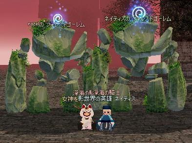 mabinogi_2010_01_09_003.jpg