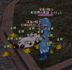 mabinogi_2010_01_09_019.jpg
