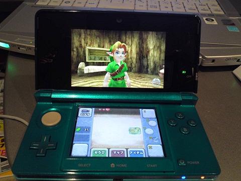 3DS_START.jpg