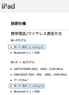 80211nipad.png
