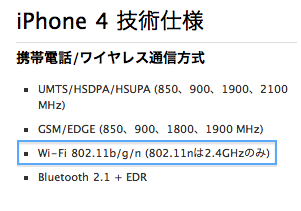 80211nipphone.png
