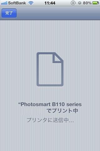 AirPrintB11003.jpg