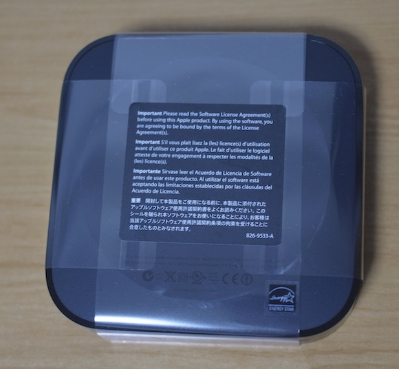 appletv2nd05.jpg