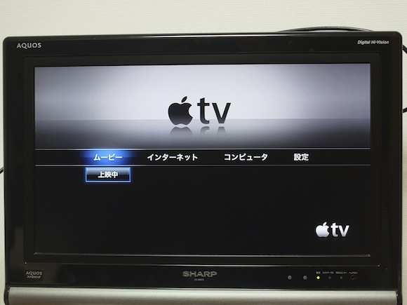 appletv2nd08.jpg