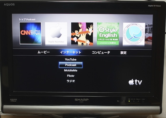 appletv2nd09.jpg