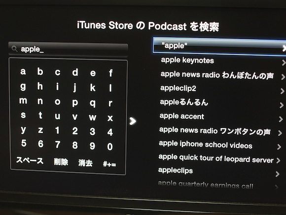 appletv2nd10.jpg