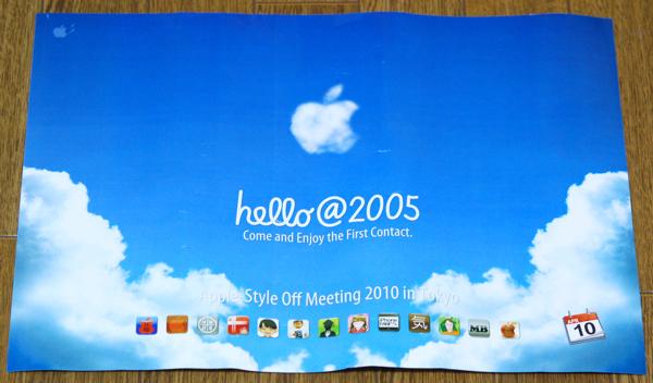 hello2005.jpg