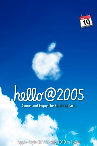 hello2005a.jpg