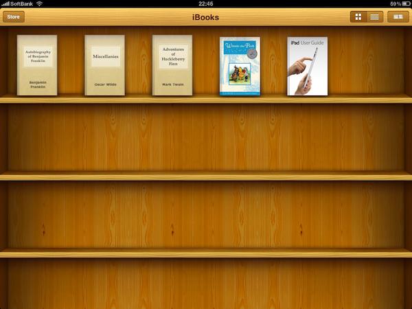 iBooksDL01.png