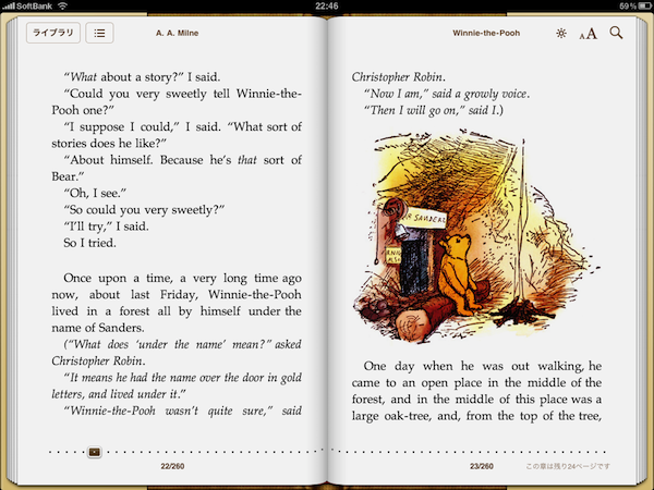 iBooksDL03.png