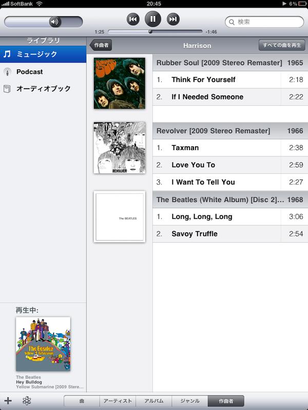 iPadiPod6.png