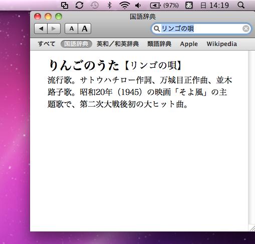 macbookpro_174.png