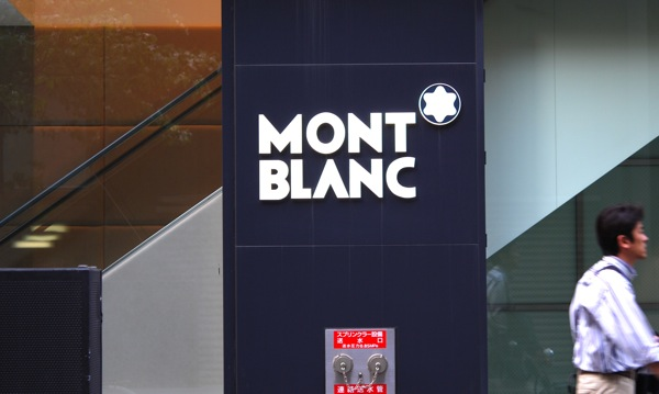 montblanc2.jpg