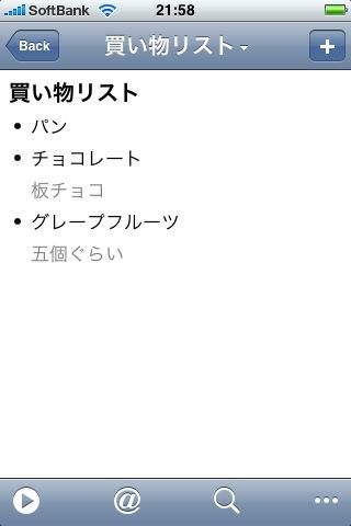 taskpaper01.jpg