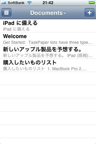 taskpaper04.jpg