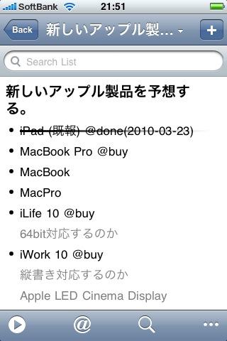 taskpaper07.jpg