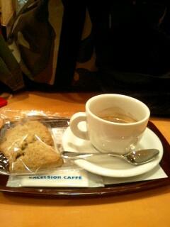 caff.jpg
