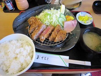 近江牛かつ定食