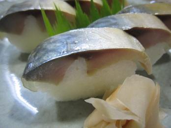 鯖寿司アップ
