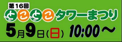 とことこロゴ2-1