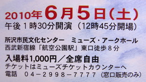 R0015562-1.jpg