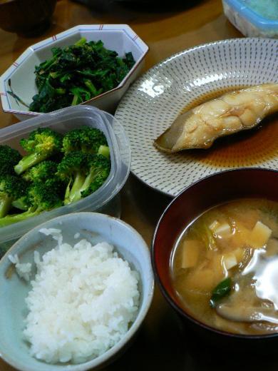 2010年2月5日夕食