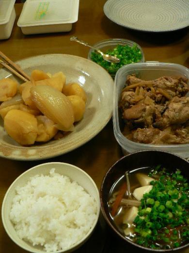 2009年2月10日夕食