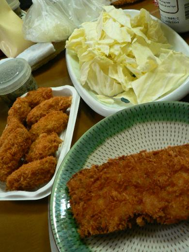 2009年11月14日夕食