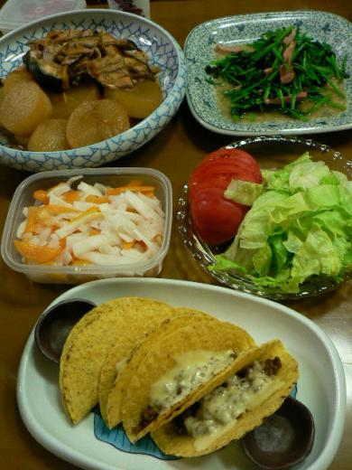 2009年11月18日夕食
