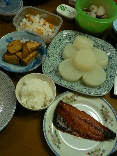 2009年11月20日夕食