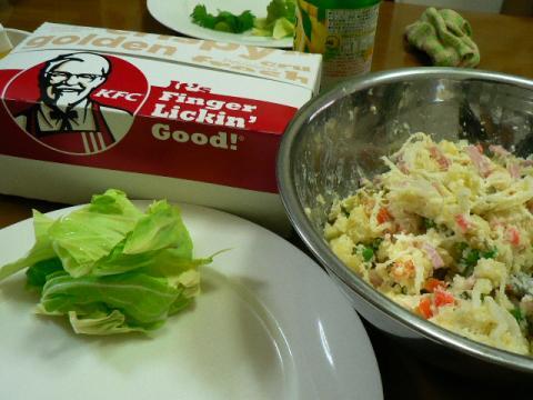 2010年1月20日夕食