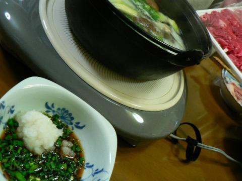 2010年1月24日夕食