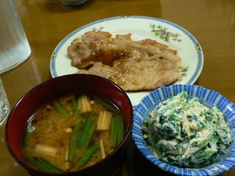 2010年4月25日夕食