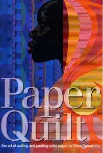 paperquilt.jpg