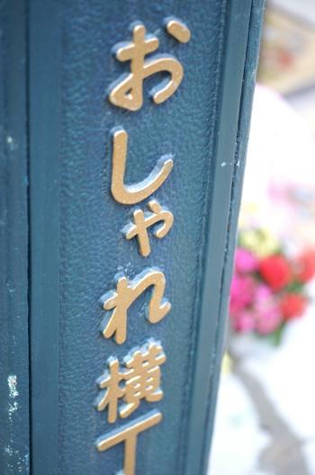 mado201203-120.jpg