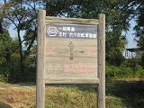 渋川ー玉村線一般県道10%
