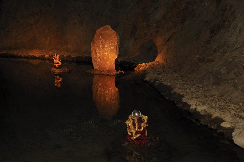 岩屋洞窟2