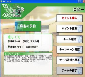 01_02_convert_20091213122303_convert_20091214220110.jpg
