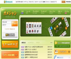02_02_convert_20091213122334.jpg
