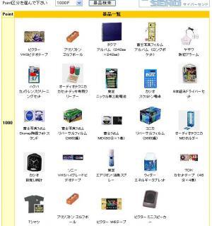 02_02_convert_20091213122334_convert_20091214220152.jpg